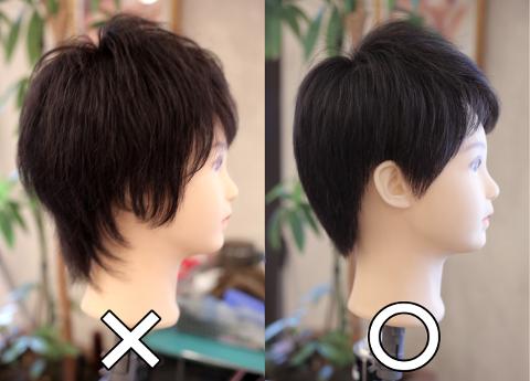 就職活動面接用の髪型サイド
