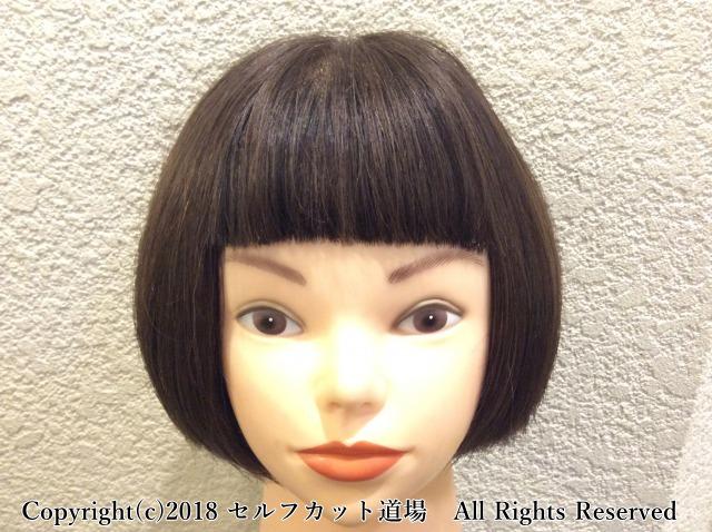 53c9c49e53e615 5-毛量調整ぱっつんの前髪はどちらかと言うと重ためなスタイルなので、そのまま すかなくてもいいですし、少し軽くしたい方 はすきバサミで毛先だけですきましょう。