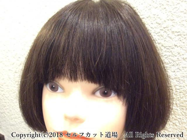 fca90cba69edee 前髪の簡単な切り方!美容師直伝、誰でも簡単にできるセルフカット