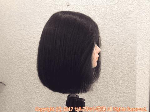 子供 髪型 女の子 ボブ