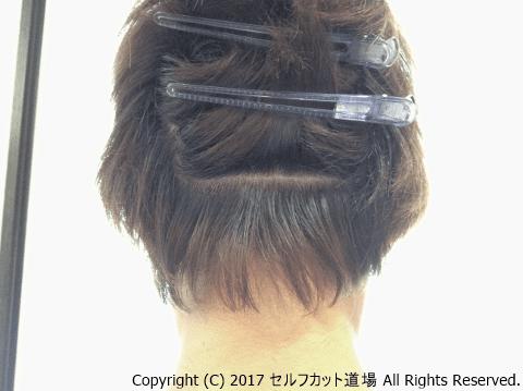 を 切る 方法 で 髪 自分